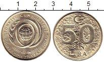 Изображение Монеты Турция 50000 лир 1996 Медно-никель XF