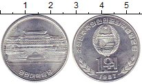 Изображение Монеты Северная Корея 1 вон 1987 Алюминий UNC-