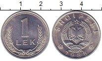 Изображение Монеты Албания 1 лек 1988 Алюминий XF