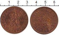 Изображение Монеты Нидерландская Индия 2 1/2 цента 1945 Медь XF /