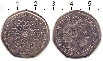 Изображение Монеты Великобритания 50 пенсов 2010 Медно-никель XF Елизавета II.  100 -