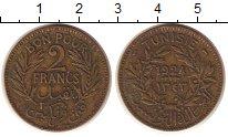 Изображение Монеты Тунис 2 франка 1924 Медь XF