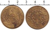 Изображение Монеты Тунис 2 франка 1945 Медь XF