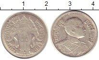 Изображение Монеты Таиланд 1/4 бата 0 Серебро XF