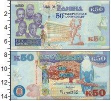 Изображение Банкноты Замбия 50 квач 2014  UNC
