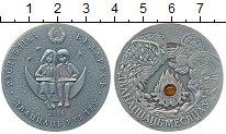 Изображение Монеты Беларусь 20 рублей 2006 Серебро UNC