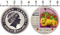 Изображение Монеты Малави 20 квач 2009 Серебро Proof Елизавета II.  Цветн