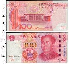 Изображение Боны Китай 100 юаней 0  XF Мао  Цзе  Дун.