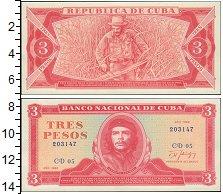 Изображение Банкноты Куба 3 песо 0  XF Команданте  Эрнесто