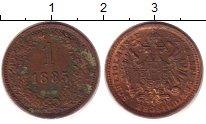 Изображение Монеты Австрия 1 крейцер 1885 Медь XF
