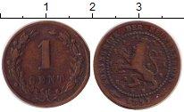 Изображение Монеты Нидерланды 1 цент 1897 Бронза VF