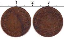 Изображение Монеты Нидерланды 1 цент 1900 Бронза VF
