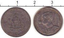 Изображение Монеты Таиланд 5 сатанг 1950 Олово VF