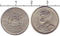 Изображение Монеты Таиланд 5 сатанг 1950 Олово XF
