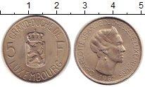 Изображение Монеты Люксембург 5 франков 1962 Медно-никель XF Шарлотта - Великая