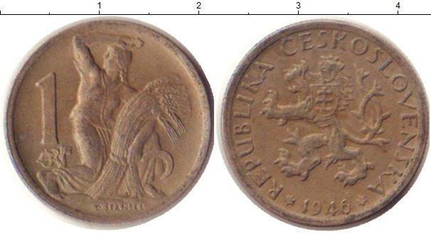 Картинка Монеты Чехословакия 1 крона Медно-никель 1946
