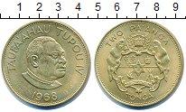 Изображение Монеты Тонга 2 паанга 1968 Медно-никель UNC
