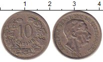 Изображение Монеты Люксембург 10 сентим 1901 Медно-никель XF