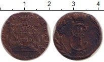 Изображение Монеты 1762 – 1796 Екатерина II 1 деньга 1769 Медь VF