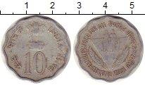Изображение Монеты Индия 10 пайс 0 Алюминий