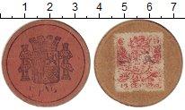 Изображение Монеты Испания 15 сентим 1937 Картон VF Jovellanos. Революци