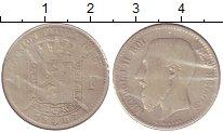 Изображение Монеты Бельгия 1 франк 1867 Серебро VF Леопольд II.