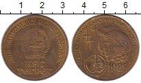 Изображение Монеты Монголия 1 тугрик 1981 Латунь XF