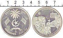 Изображение Монеты Мальдивы 20 руфий 2011 Серебро Proof