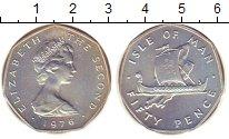 Изображение Монеты Остров Мэн 50 пенсов 1976 Серебро UNC
