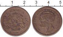 Изображение Монеты Швеция 1 крона 1877 Серебро VF