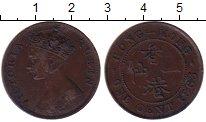 Изображение Монеты Гонконг 1 цент 1863 Бронза XF
