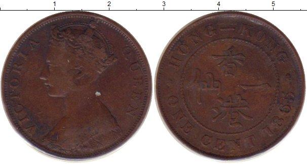 Картинка Монеты Гонконг 1 цент Бронза 1865