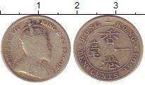 Изображение Монеты Гонконг 10 центов 1904 Серебро VF