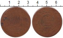 Изображение Монеты Афганистан 3 шахи 1921 Медь XF-