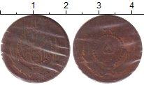 Изображение Монеты Афганистан 5 пул 1932 Бронза XF-