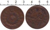 Изображение Монеты Иран 100 динар 1888 Медь XF-