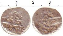 Изображение Монеты Золотая Орда 1 таньга 0 Серебро VF г.Сарай-аль-Джадид.Т