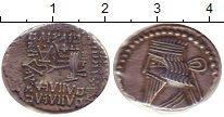 Изображение Монеты Парфия 1 драхма 0 Серебро XF