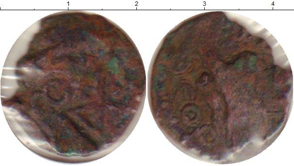 Картинка Монеты Древний Рим Номинал Бронза 0