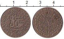Изображение Монеты Марокко 50 сантимов 1921 Медно-никель XF