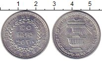Изображение Монеты Камбоджа 20 сен 1959 Алюминий XF