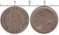 Изображение Монеты Греция 50 лепт 1926 Медно-никель XF