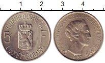 Изображение Монеты Люксембург 5 франков 1962 Медно-никель UNC Шарлотта - Великая