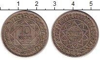 Изображение Монеты Марокко 10 франков 1948 Медно-никель XF