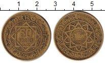 Изображение Монеты Марокко 50 франков 1371 Латунь XF Протекторат  Франции