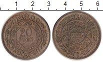 Изображение Монеты Марокко 20 франков 1366 Медно-никель XF Протекторат  Франции