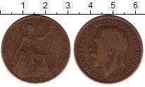 Изображение Монеты Великобритания 1 пенни 1919 Медь VF
