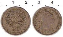 Изображение Монеты Португалия 50 сентаво 1955 Медно-никель VF
