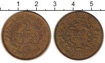 Изображение Мелочь Тунис 2 франка 1945 Медь VF+