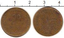 Изображение Монеты Мьянма 10 пайс 1983 Латунь VF